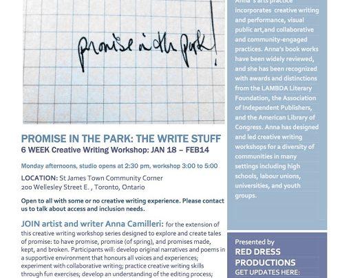 information society essay pure energy
